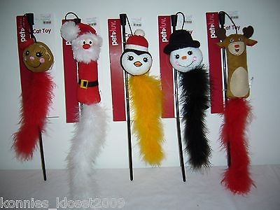 CHRISTMAS MOTIF CAT TEASER TOYS - YOU CHOOSE DESIGN WITH STICK & FEATHERS (NEW)
