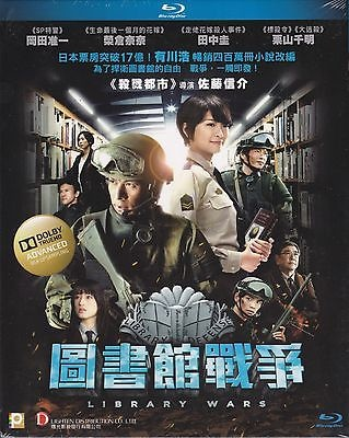 Library Wars (2013) Blu-Ray [Region A] Live Action Movie English Subs Slipcase